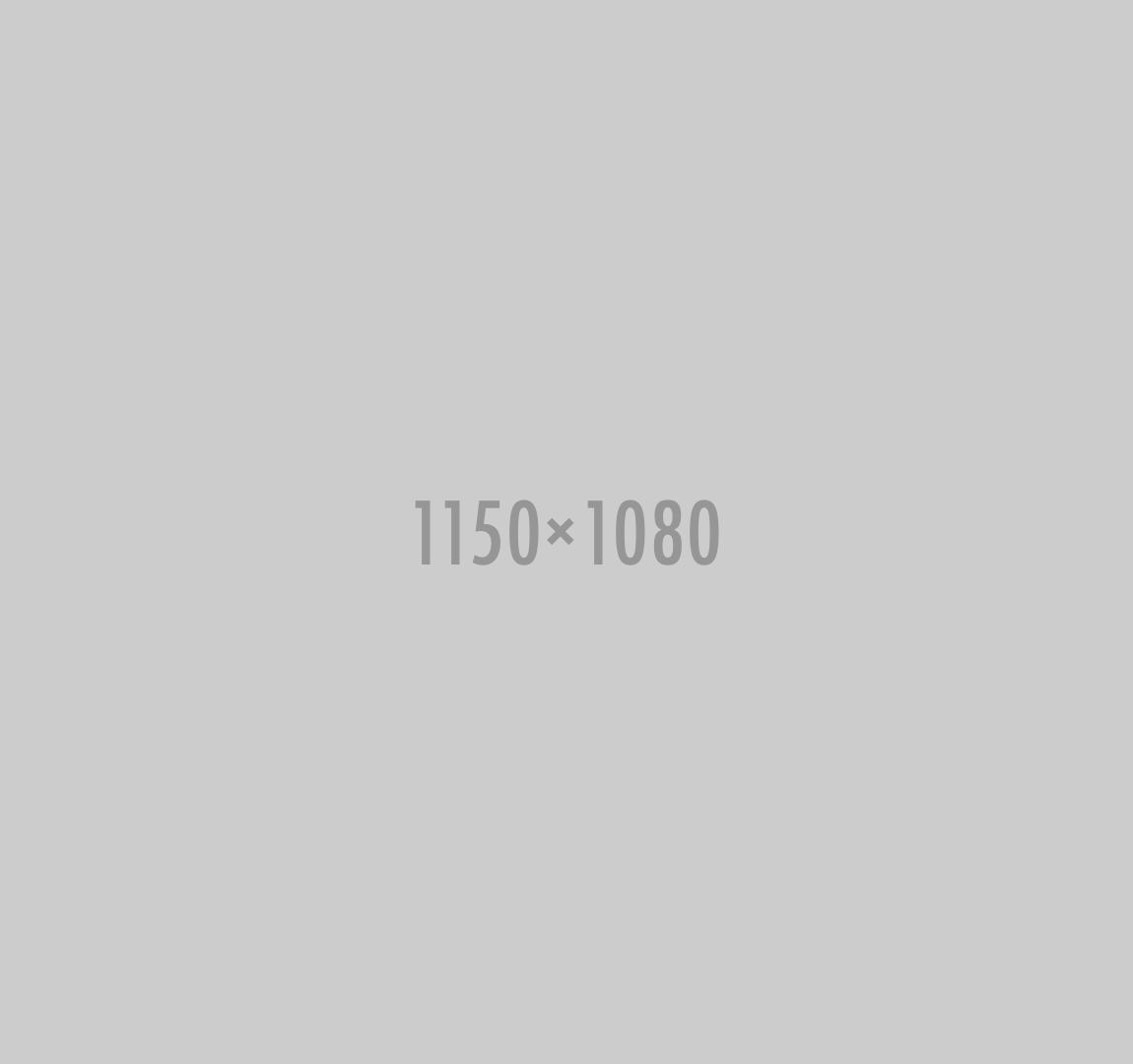 1150x1080